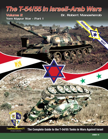 The T-54/55 in Israeli Arab Wars, Vol. 2: Yom Kippur War, pt. 1. The Complete Guide to the T-54/55 Tanks in War against Israel.