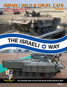 "Israeli Wild and Cruel Cats, Vol. 6: Achzarit Heavy APC - Part 3 ""Degem Beth"" Mk IIs - SIMBK-21."