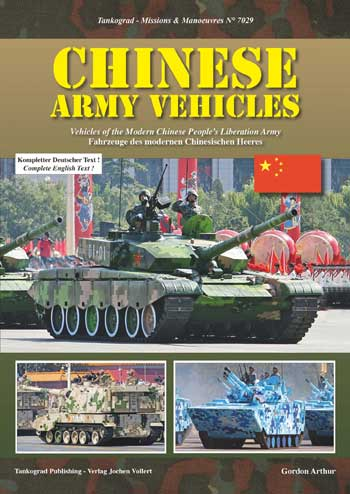 Tankograd Missions & Manoeuvres 7029: Chinese Army Vehicles. Chinese Army Vehicles.