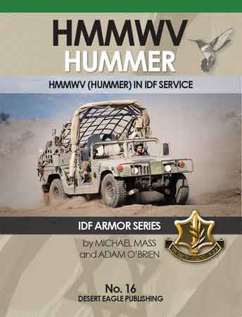 HMMWV Hummer in IDF Service. IDF Armour Series No. 16.