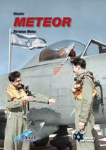 Aircraft of the Israeli Air Force No. 6: Meteor