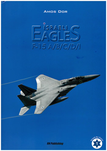 Israeli Eagles F-15 A/B/C/D/I. Israeli Air Force Vol. 1