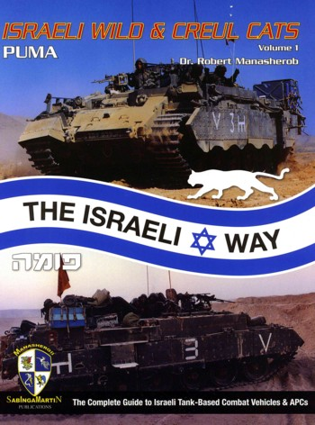 Israeli Way: Israeli Wild & Creul Cats: PUMA, Vol. 1 - The Complete Guide to Israeli Tank-Based Combat Vehicles & APCs