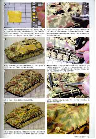 AFV Profile #27 The Saladin Armoured Car Illust + B and W/Color photos