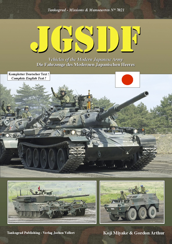 Tankograd Missions & Manoeuvres 7021: JGSDF Vehicles of the Modern Japanese Army