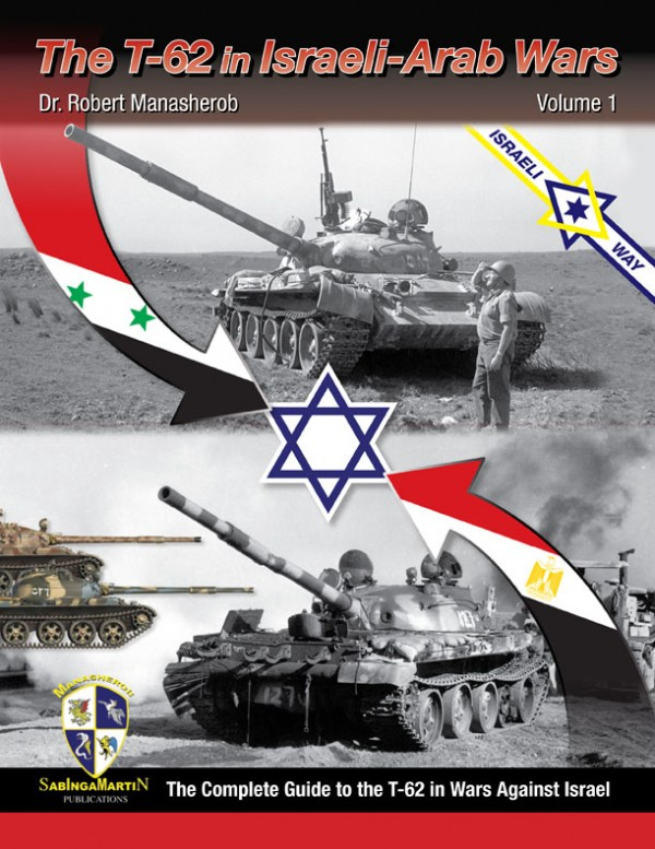 Israeli Way: The T-62 in Israeli-Arab Wars, Vol. 1 -The Complete Guide to the in Wars Against Israel
